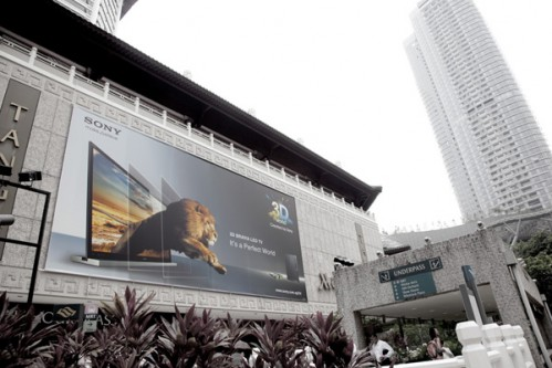 Giant Banner at CK Tang shopping centre, Singapore