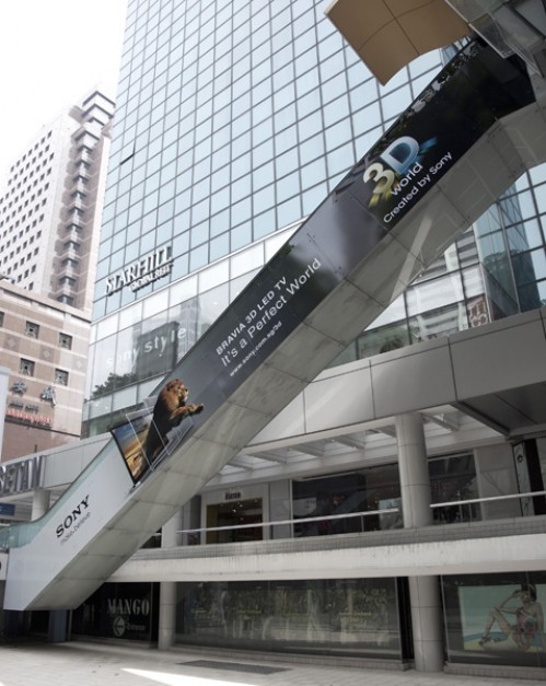 Outdoor escalator at Wisma Atria, Singapore