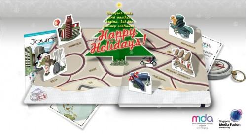 MDA Christmas Card 2010