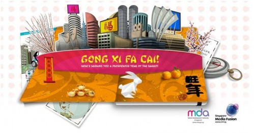 MDA Chinese New Year e-Card 2011